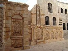 220px-Armenian_Genocide_memorial_in_Aleppo_Syria_at_the_Armenian_church_40_martyrs